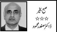 dr safdar mehmood