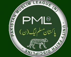 Muslim league n