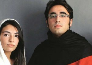 Bilawal with asifa