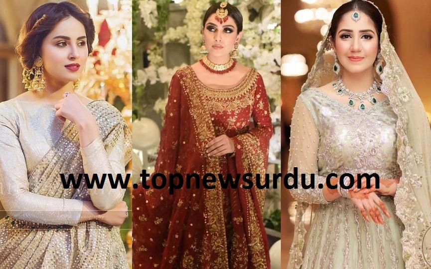 Pakistani bridals